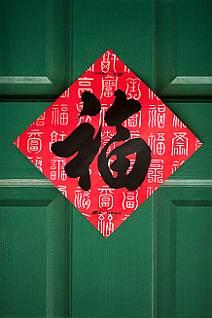 good-luck-symbol
